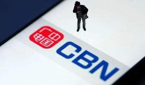 歌华有线近26亿股权出资 中国广电组建大戏开启