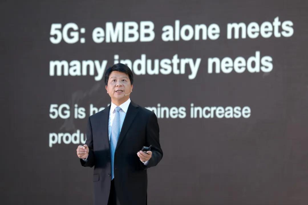 华为轮值董事长郭平:后疫情时代,5G加速全社会数字化转型