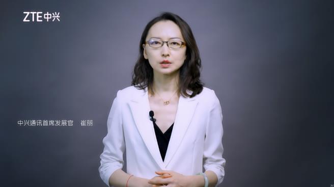"""中兴通讯首席发展官崔丽:澎湃""""数""""动能,助力""""智""""生长"""