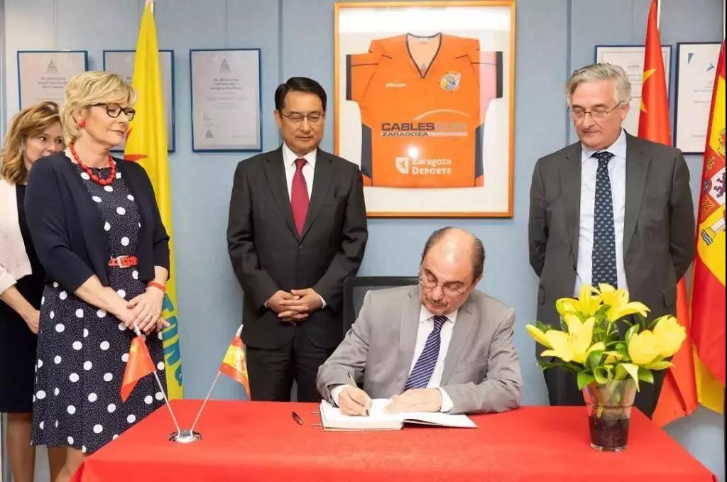 阿拉贡自治区政府主席Javier Lambán及中国驻西班牙大使吕凡一行访问Cablescom