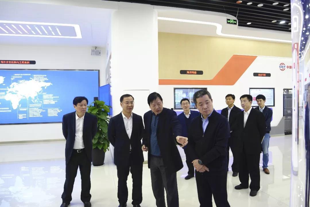 中央网信办副主任刘烈宏调研中国信科集团