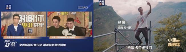 5G广播,中国信科持续助力!