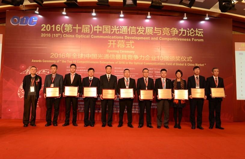全球光纤光缆最具竞争力企业龙虎榜出炉 亨通位列前3强