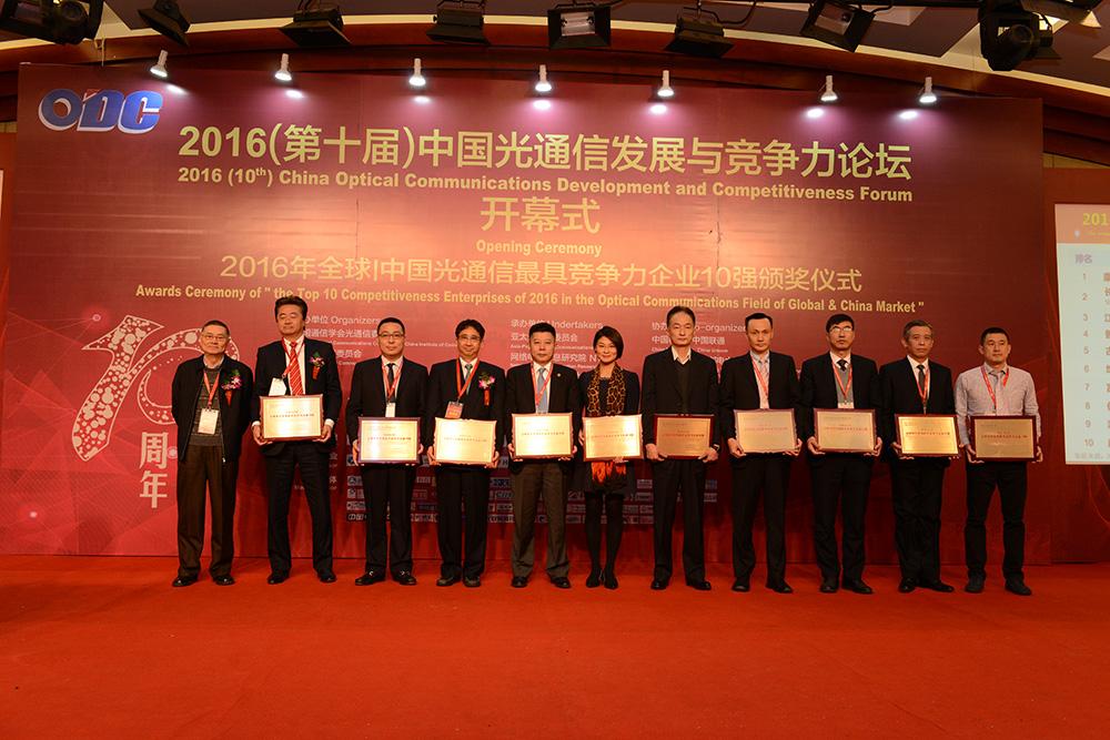 中天科技进入全球光纤光缆十强