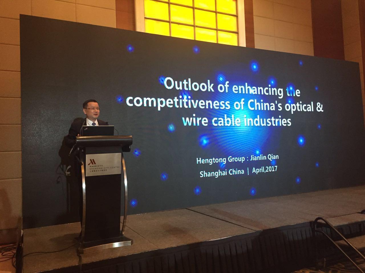 钱建林:光纤光缆市场再获加码 建言献策助力协同发展