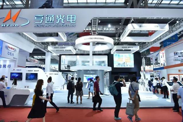 光载5G 极速未来 | 亨通惊艳亮相中国国际光博会