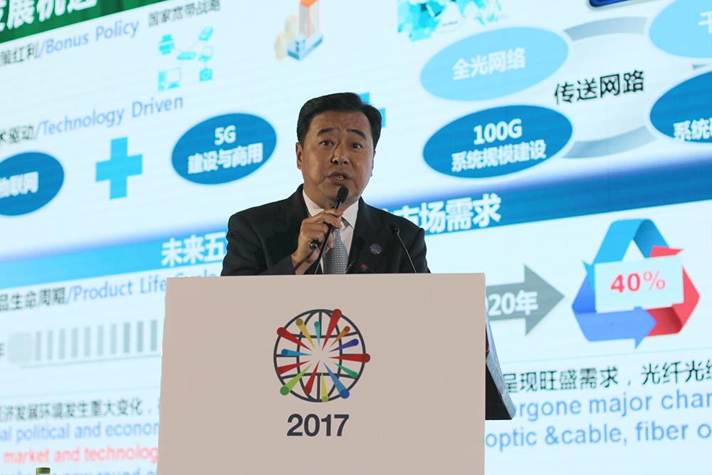 富通集团精彩亮相2017世界光纤光缆大会