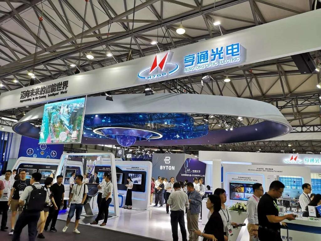 2018上海世界移动大会|亨通实力迈向智能世界