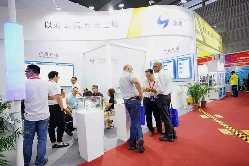 江苏永鼎公司携旗下全系列光通信产品参加深圳光博会