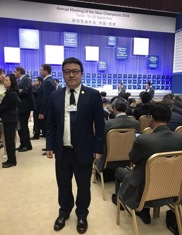 重磅 | 长飞公司执行董事兼总裁庄丹出席2018夏季达沃斯论坛