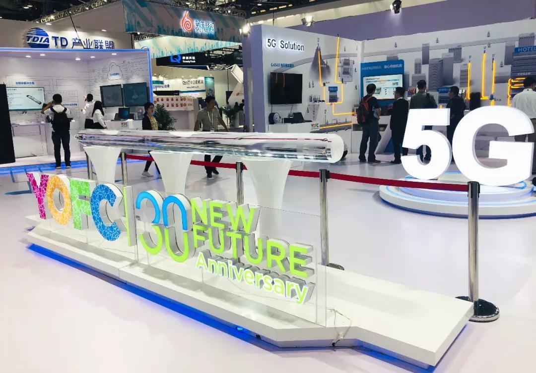 高光时刻 | 长飞公司精彩亮相2018中国国际信息通信展览会