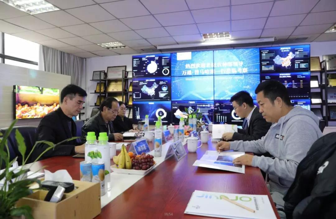 深化国际合作,老挝农林部副部长走进亨通谈发展