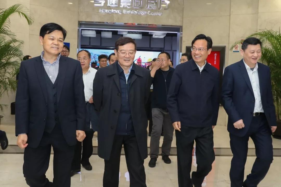 中央统战部副部长、全国工商联党组书记徐乐江调研亨通