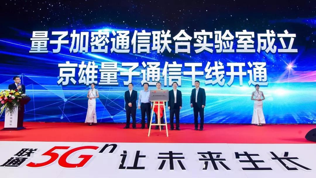 亨通光电:新产业布局持续加码 演绎绩优白马英雄本色