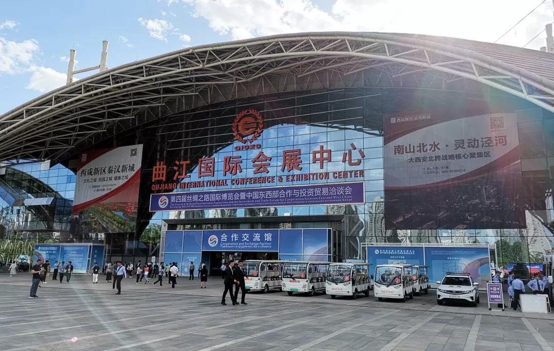 一带一路 | 长飞公司应邀参加第四届丝绸之路国际博览会