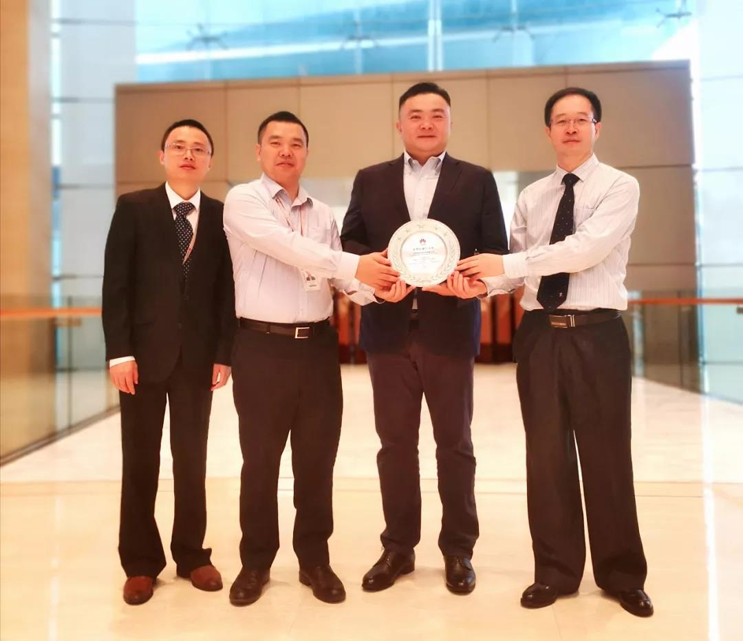 中利集团荣获华为2018年优秀质量专项奖