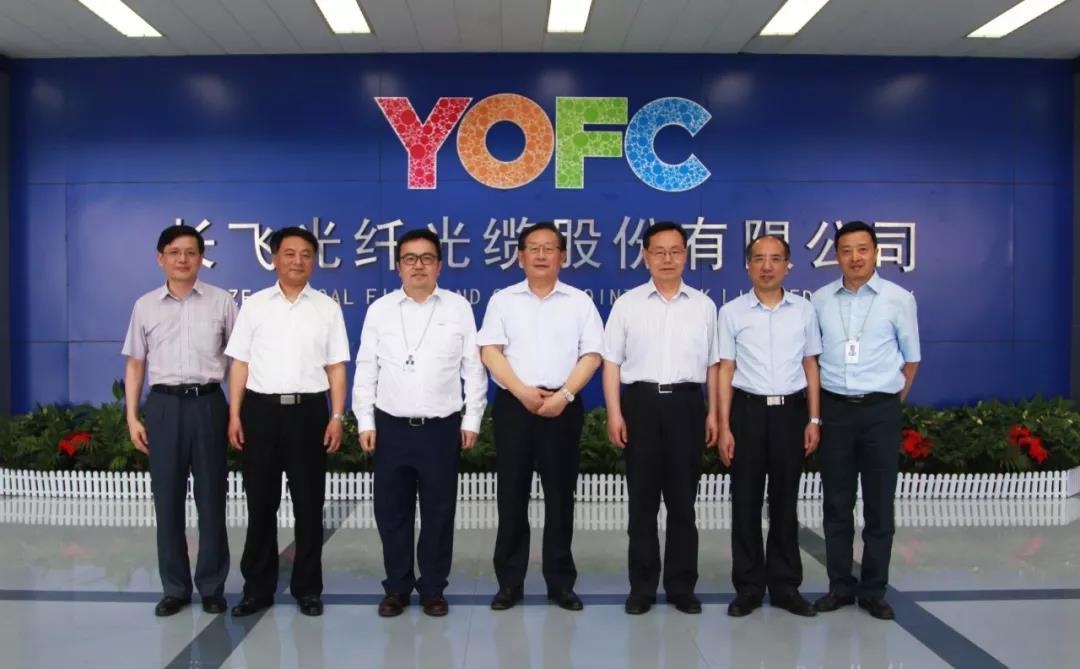 全国政协副主席、中国致公党中央主席万钢一行调研长飞公司