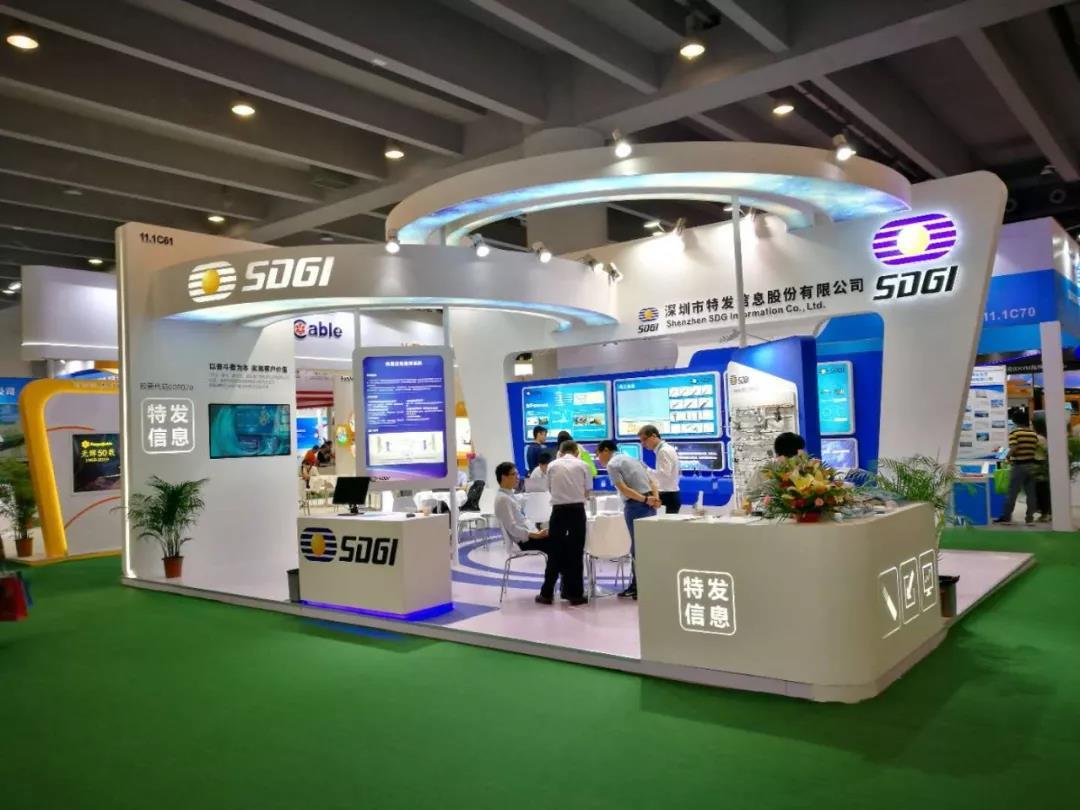 特发信息亮相第四届亚洲电力电工智能电网展