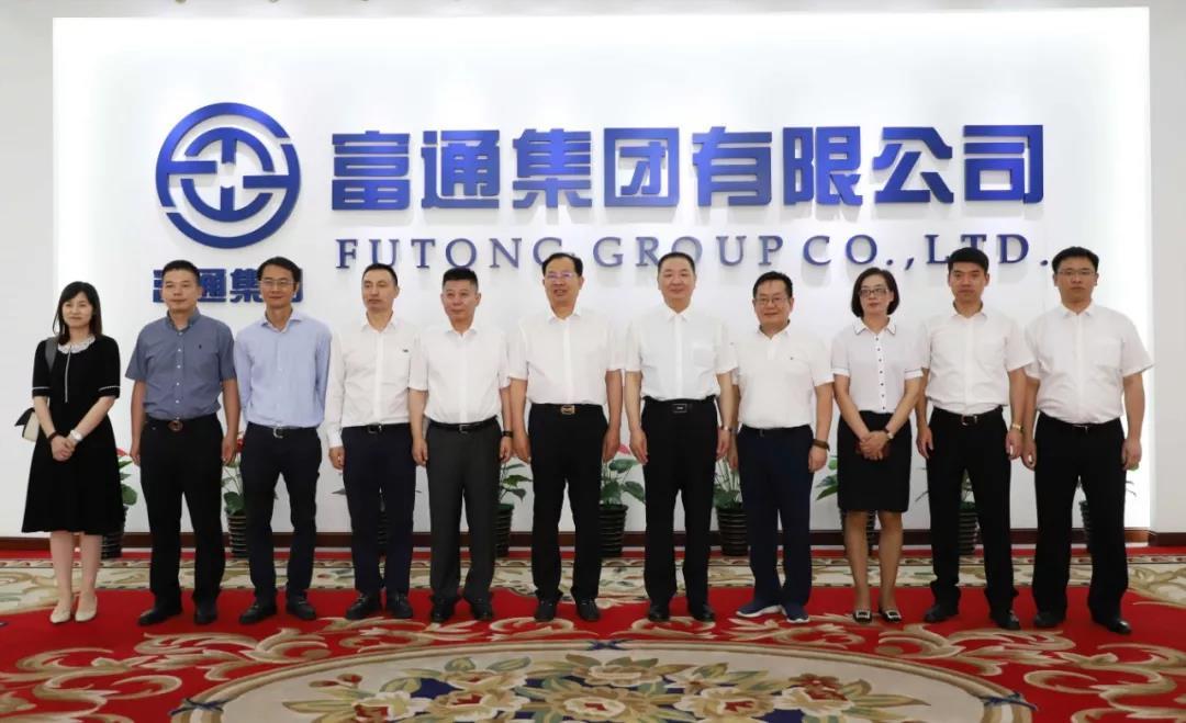 富通集团与国家开发银行浙江省分行签署银企金融合作协议