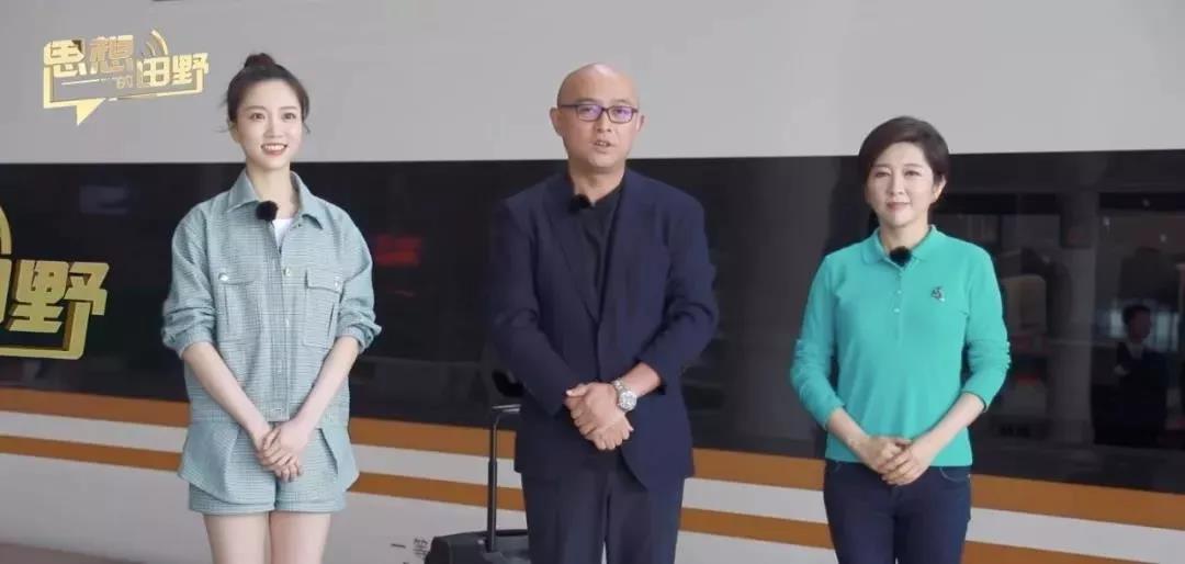 《思想的田野》江苏篇热播 | 孟非携嘉宾团探访亨通高质量发展
