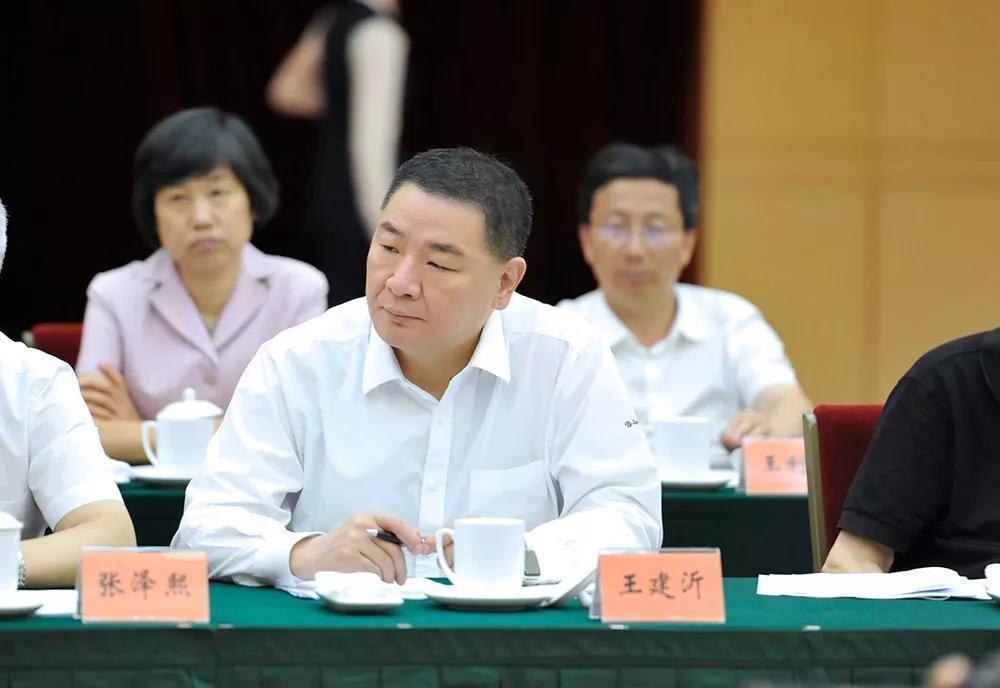 集团董事局主席王建沂出席2019年全省统一战线暑期读书会并作交流发言
