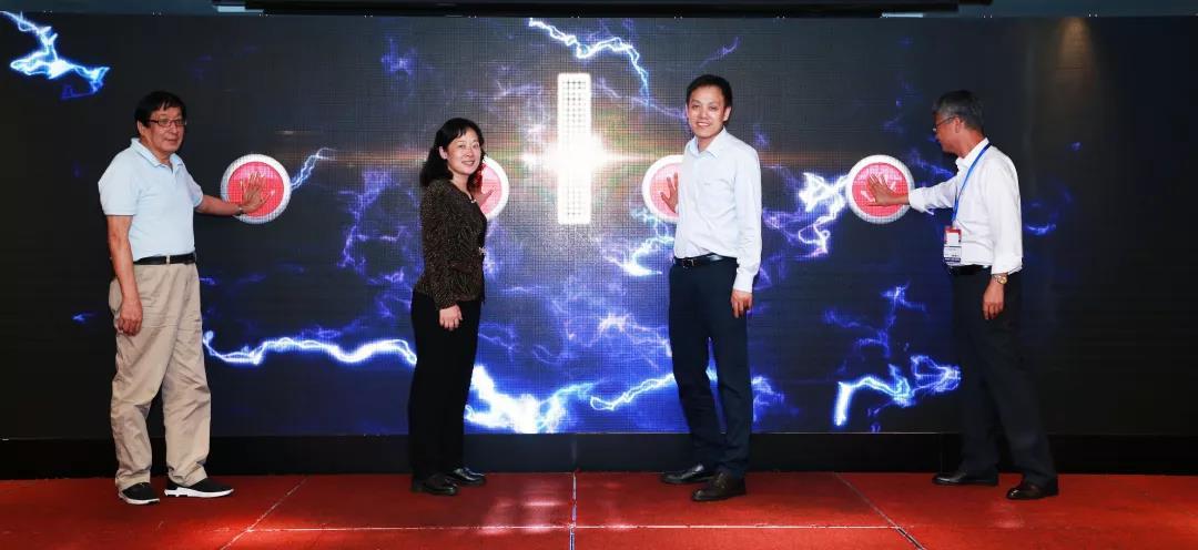 长飞公司隆重举行iCONEC®数据中心新品发布会