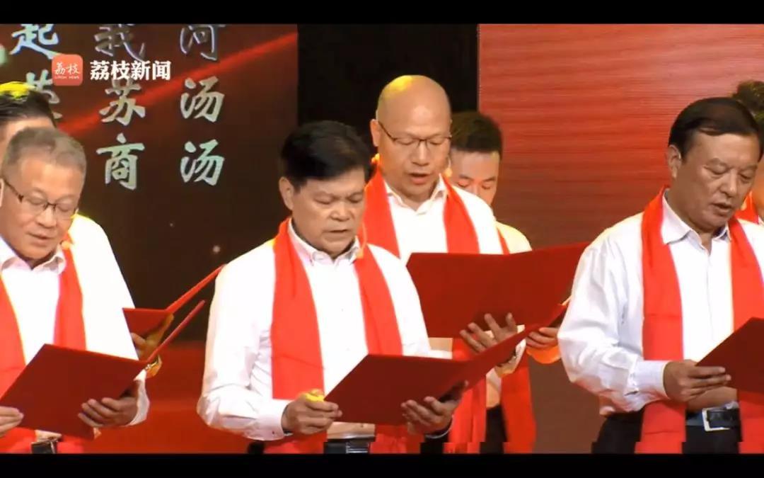亨通亮相江苏省民企文艺展演 庆祝新中国成立70周年