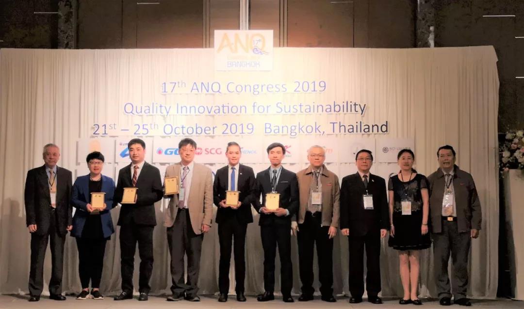 榮譽 | 長飛公司榮獲2019年亞洲質量卓越獎