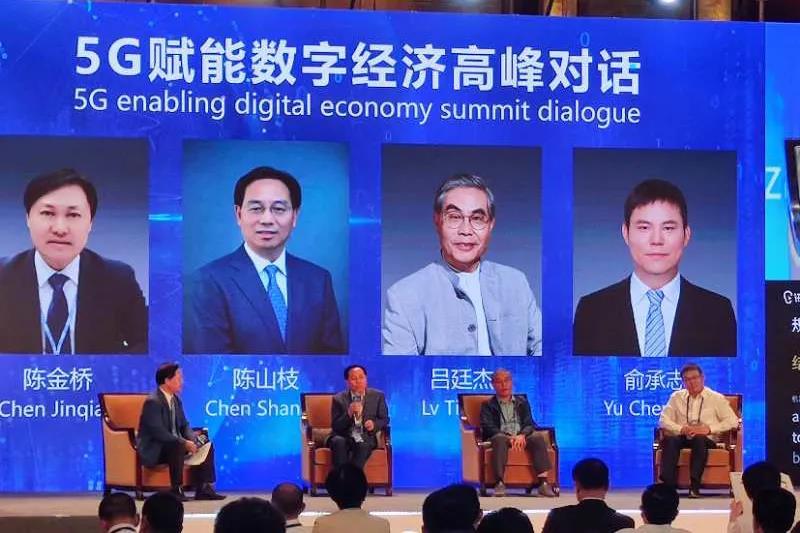 中国信科精彩亮相2020智博会线上展览