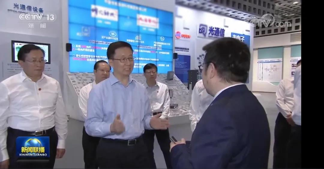 中共中央政治局常委、国务院副总理韩正调研武汉东湖国家自主示范区 听取长飞公司汇报