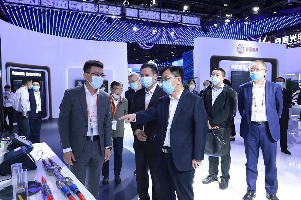 赋能新基建 助力数字经济新未来 | 中国信科2020中国国际信息通信展完美收官