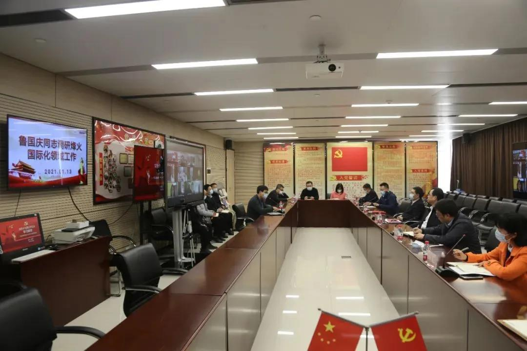 中国信科总经理鲁国庆到基层宣讲十九届五中全会精神