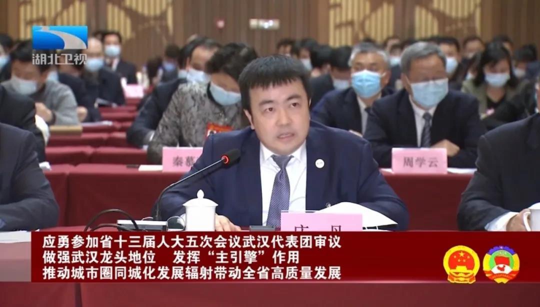 湖北省人大代表庄丹:聚焦发力科技创新 助推湖北省高质量发展