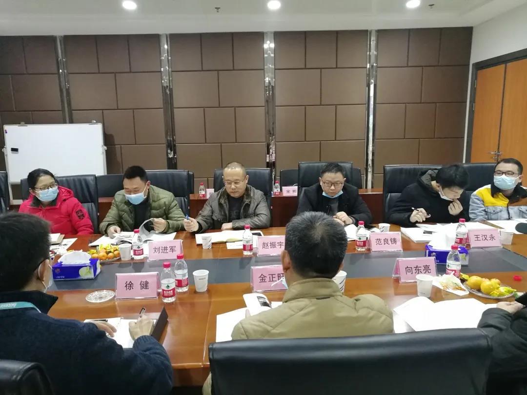 """2020年,信科集团两家公司获评武汉市""""健康企业"""""""
