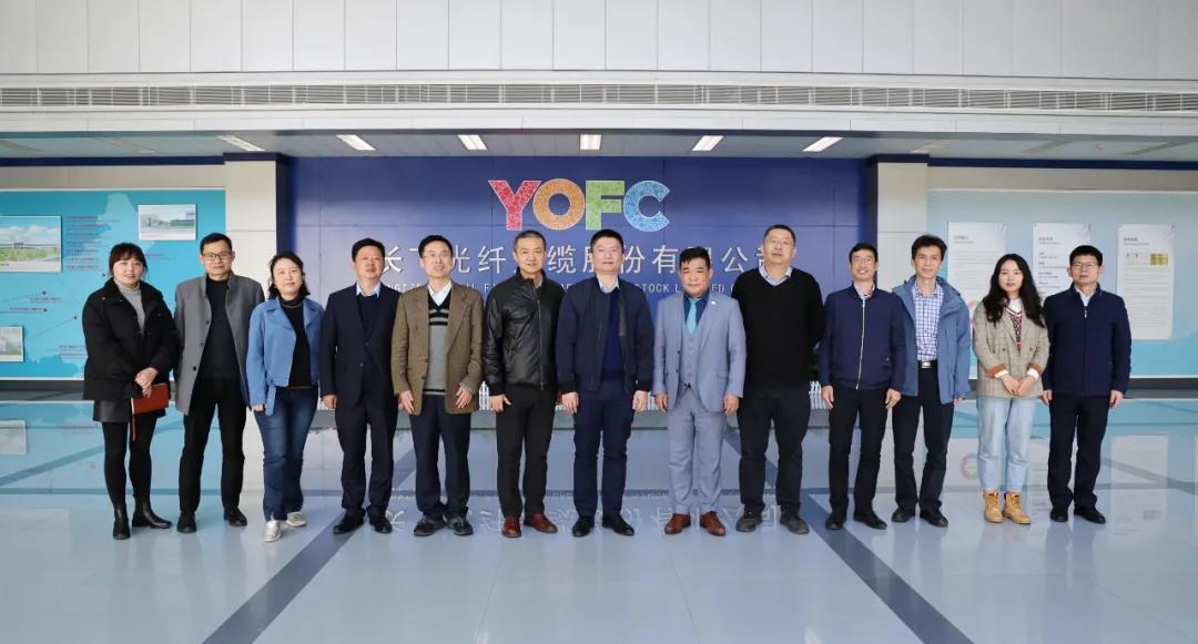 绿色全光网络技术联盟常务理事会会议在长飞公司隆重召开