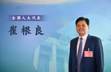 亨通集团董事局主席崔根良随江苏代表团一起抵达北京驻地
