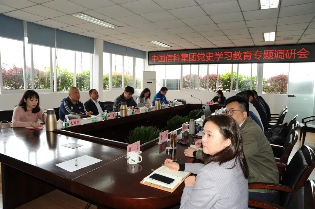 中国信科党委副书记刘会亚赴集团部分二级单位开展党史学习教育专题调研