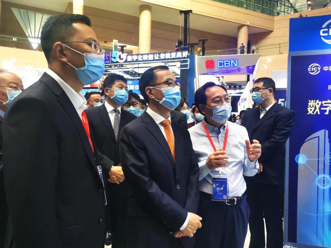 融合创新,中国信科全力支撑数字化转型