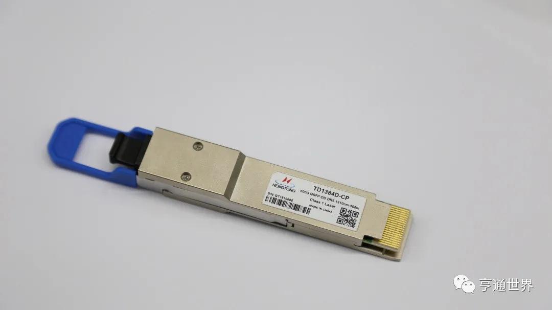 OFC2021 | 亨通发布并演示800G可插拔光模块新品