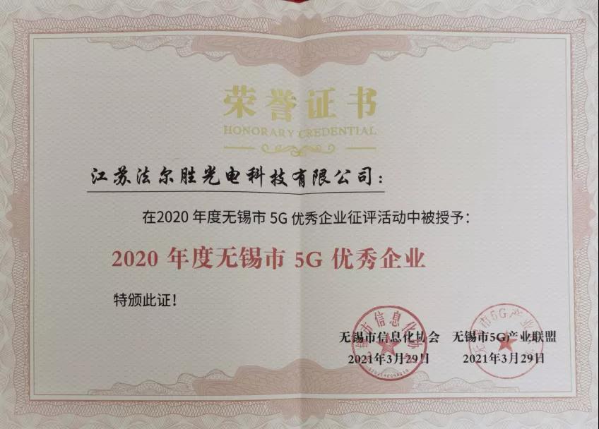 微信图片_20210617165702.jpg
