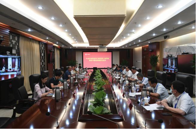 中央企业党史学习教育第十指导组进驻中国信科集团开展指导工作