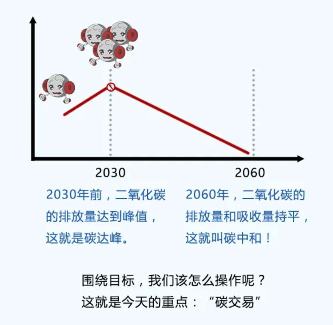 微信截图_20210726162655.jpg