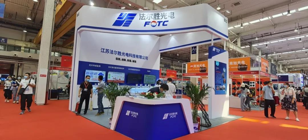 法尔胜光电点亮十三届光电子产业博览会
