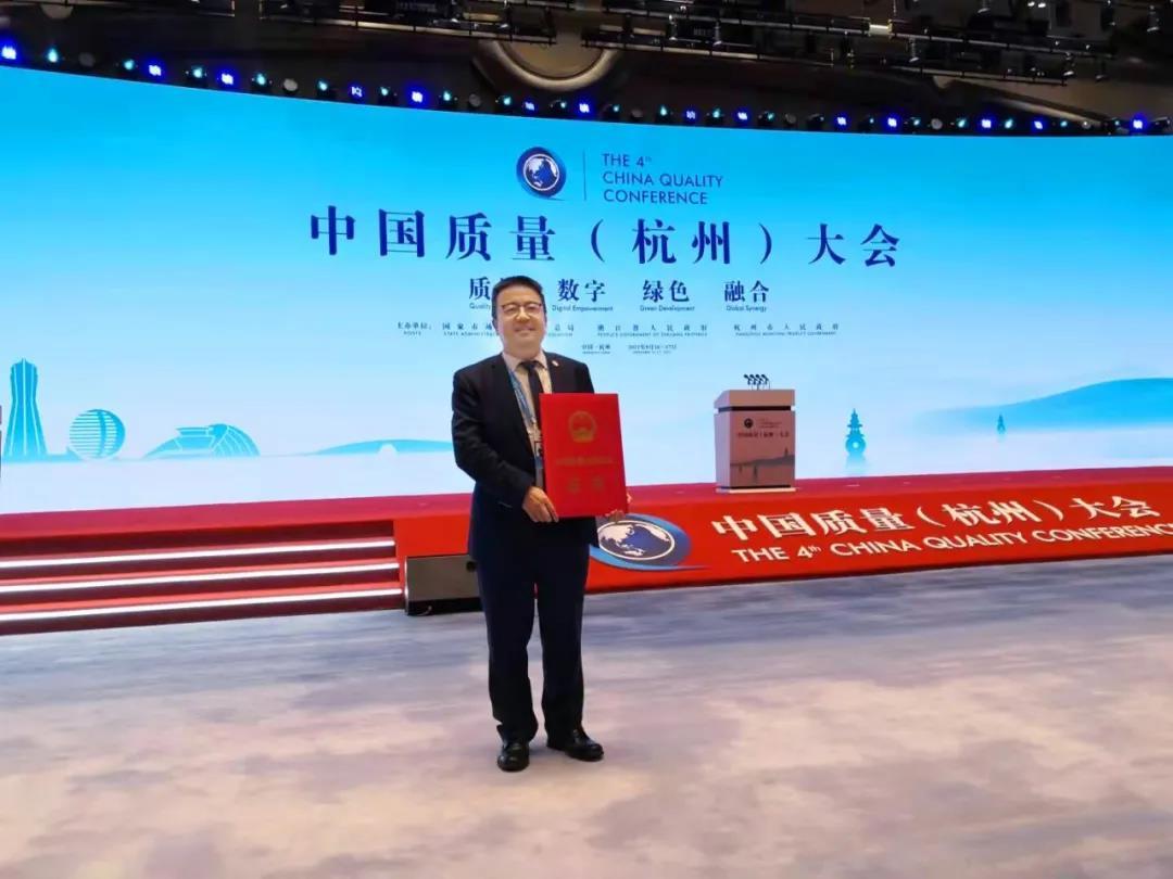 长飞公司荣获第四届中国质量奖提名奖