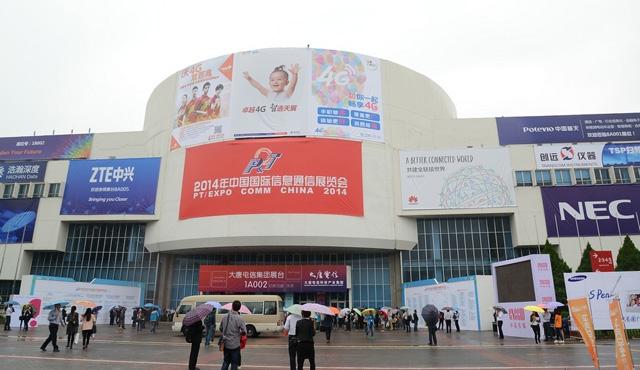 2014年中国国际通信展现场图集