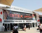 2015年迪拜Gitex通信展