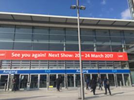 2016德国汉诺威国际消费电子、信息及通信技术展览会
