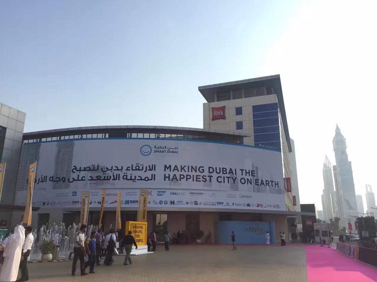 2016 迪拜Gitex展