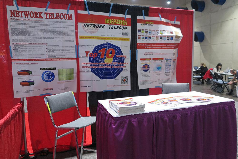 2018美国光纤通讯展览会及研讨会(ofc)