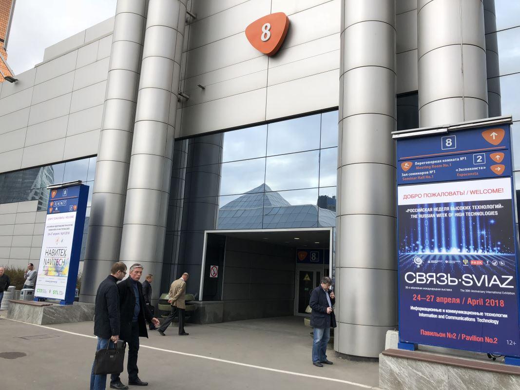 2018年俄罗斯通信展
